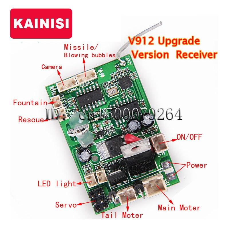 v912 16 new upgrade version receiver board mainboard circuit board rh autonomia co