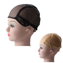 50 pcs/lot Medium Size high quality Nylon Net adjustable wig cap for making wig adjustable weave net two color