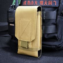 Buy DOOGEE F7 Pro Bag Outdoor MOLLE Army Camo Camouflage Bag Hook Loop Belt Pouch Holster Case Xiaomi Redmi 3S HOMTOM HT10 for $6.59 in AliExpress store