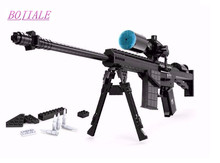 BOJIALE M107 Sniper Assault Rifle GUN Weapon Arms Model 1:1 3D 527pcs Model Brick Gun Building Block Set Toy Gift(China)