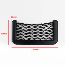 15X8cm For Tools Mobile Storage Side Organizer Pockets Car Adhesive Visor Back Elastic Black Storage Automotive Bag Box