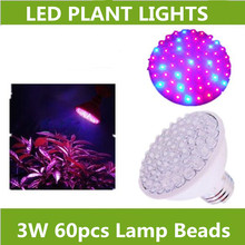 2W 5W 7W LED Grow Light High Efficiency 180V-240V 50/60Hz Lamp E27 Bulbs LED Indoor Vegetables Flower Plant Glowing Lights(China)