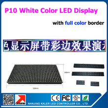 High Quality White Outdoor LED Display Module 320*160mm P10 LED Panel 49*273cm LED Display with Full Color Running Border(China)