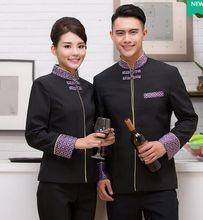 long sleeve hotel reception uniform hotel waitress uniform hotel staff uniform autumn winter restaurant waiter uniform(China)