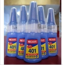25pcs 20g Industry High Strength Colorless Transparent Acrylate Adhesive Korean loctite 401Glue(China)