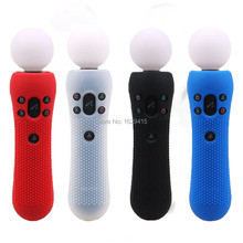 IVYUEEN 2 pcs Studded Anti-slip Silicone Rubber Cover Protective Skin Case for Sony PS VR Move Motion Controller Black Blue Red(China)