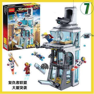 New Decool 511Pcs 7114 Super Hero Attack on Avenger Tower Marvel Iron Man Thor Set Toy Building Blocks SY370 Bricks 76038 gift<br>