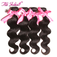 Ali Julia Hair Brazilian Body Wave Non Remy Hair Bundles Natural Color 8-30 Inches Human Hair Weave One Piece(China)