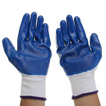 10 Paris Wear-resistant Nylon Nitrle Precision Protective Builders Gardening Working Safety Gloves