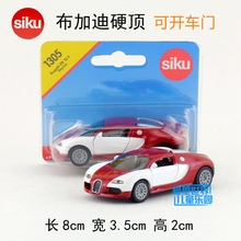 (10pcs/lot) Wholesale Brand New SIKU Car Toys Bugatti Veyron Super Car Diecast Metal Car Model Toy