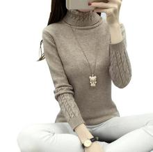 2017 Women Turtleneck Winter Sweater Women 2017 Long Sleeve Knitted Women Cashmere Casual Pullovers Female Jumper Tricot Tops(China)