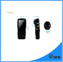 Android 4.2 mobile 2D barcode scanner NFC reader wireless bluetooth wifi Android Rugged PDA, 3G, RFID, Barcode Scanner