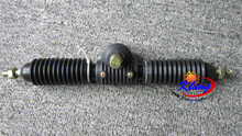 KLUNG 150cc,250cc,,,340mm steering rack ,steering box for go karts, buggies, atvs,offroad vehicles.(China)