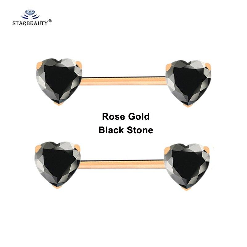 Rose Gold Black