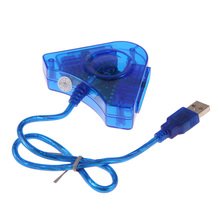 Dual Controller Game Console Joystick To PC USB Converter Adapter For PS2