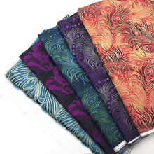 2pcs 5 Color Peacock feathers thick silks and satins Cotton Quilting Brocade Fabric Sewing Diy Patchwork noble Cloth 75x50cm