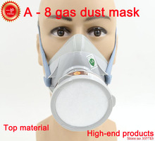 YIHU respirator gas mask High quality Patent technology carbon filter mask paint spray pesticide industrial safety gas mask