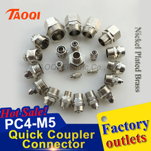 1piece/lot PC4-M5 Hose Pipe Quick Joint Coupling Connectors Nickel Plated Brass PT Thread Pneumatic Fittings for Tube