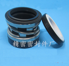 1pc Rubber Bellows Centrifugal Pumps Mechanical Seal 2100 - 16/18/20/25/28/30/32/35 16mm 18mm 20mm 25mm 28mm 30mm 32mm 35mm(China)