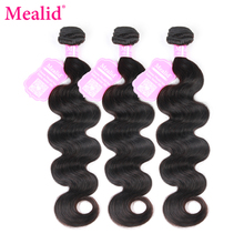 "[Mealid] Brazilian Body Wave Non-remy Hair Weave Bundles 1 Piece Only Can Buy 3 Or 4 Bundles 8""-28"" # 1B Human Hair Extensions"