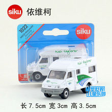 SIKU/Die Cast Metal Models/Simulation toy:IVECO Fruit transport van vehicle/for children's gift or for collection/very small