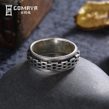 Buy GOMAYA Women Mens 925 Sterling Silver Rings Gothic Vintage Rock Punk Cocktail Fine Jewelry Wholesale Gift Anillos for $8.42 in AliExpress store