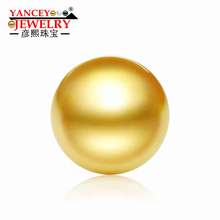 Natural South Pacific golden seawater naked pearl, 12MM-15MM customizable pendants, rings, etc., high-end luxury