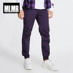 Мужские хлопковые эластичные брюки
