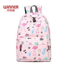 WINNER Original Designer Backpacks Brand Women Bag Cute Flamingo Printing Backpack For Teenage Girls Laptop School Bags Mochila(China)