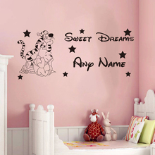 Creative cute Winnie the Pooh Custom Kids Name baby wall stickers for kids rooms home decoration wall stickers # T108