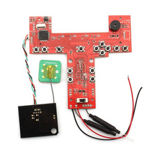 Original AOSENMA CG035 RC Quadcopter Spare Part GPS Receiver Board For RC Models Toys Multirotor Transmission Accs(China)