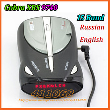 Car detector Cobra XRS9740 Car Radar Detector 15 full Band supporting English&Russian language voice Vision radar detecdtor