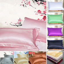 Summer New Silk Satin Soft Pillow Cases Standard Comfort Solid Protector(China)