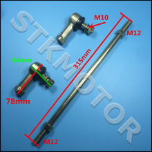 Hisun 500CC 700CC ATV Quad UTV Shift Straight Rod with Tie Rod End 62200-058-0000(China)