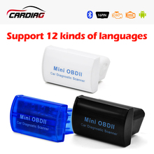 2017 super Mini OBDII ELM327 V2.1 Bluetooth OBD2 Diagnostic Tool ELM 327 Bluetooth Works On Android/Windows 3 Color For Choice(China)