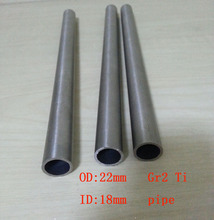 22*2mm(OD*WT), Ta2 Titanium Pipe Industry Experiment Research DIY GR2 Small Ti Tube about 300 mm/pc 3pcs/lot
