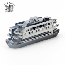 3D Metal Puzzles Model DIY Jigsaws Remote Ship Model Silver Boat Steamship Educational Toys for Kids