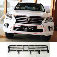ABS Front Bumper Grille Racing Grills Trim for Lexus LX570 2012-2015(China)
