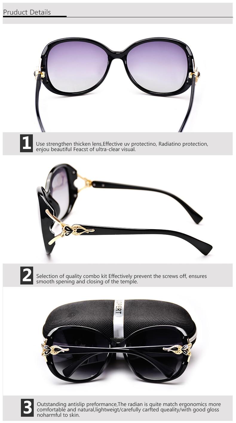 نظارات شمسية نسائية 6 الوان 9