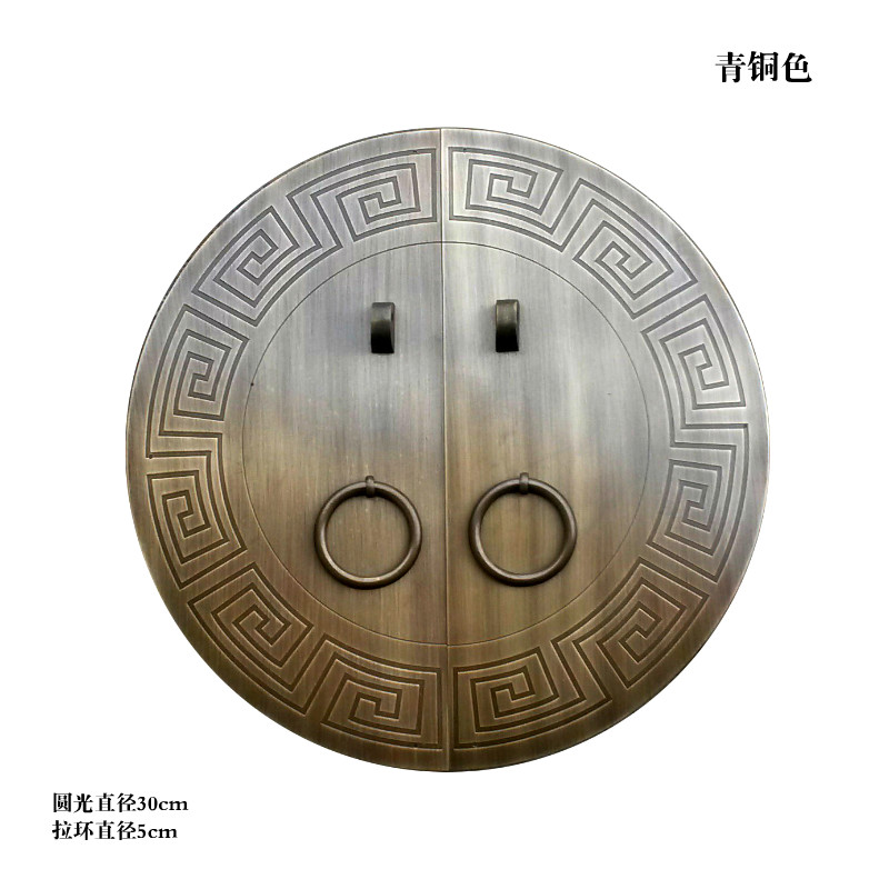 The new Chinese antique furniture of Ming and Qing Dynasties copper fittings copper door wardrobe cabinets copper handle handle<br><br>Aliexpress