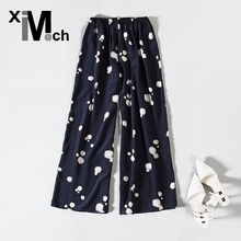 xiM&M@ch Brand Silk Wide Pants Elastic Waist Printed Navy Silk fabric Loose Fit Long Pants PT01825D