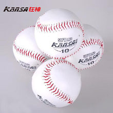 2pcs White practise Baseball Students Practice Training Match softball Sport Team Game cheap leather Size 10 wholesale price