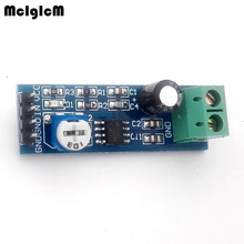 MCIGICM free shipping 5pcs Hot LM386 Module 20 Times Gain Audio Amplifier Module For Raspberry Pi Better US