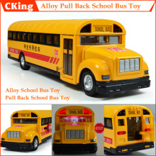 1PCS High Simulation SC-B01 Yellow Alloy+ABS Pull Back School Bus Toy Alloy Car Models With Music/LED Lights/Door Open
