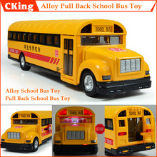 1PCS High Simulation SC-B01 Yellow Alloy+ABS Pull Back School Bus Toy Alloy Car Models With Music/LED Lights/Door Open(China)