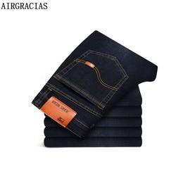 Мужские классические джинсы, размер 28-46