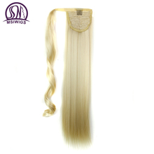 MSIWIGS Long Wrap On Synthetic Straight Ponytails for Women Natural Clip In Hair Extension Hairpieces Blonde False Hair(China)