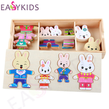 Baby Rabbit Bear Change Clothes Puzzle Multifunctional Wooden Toys Educational Magnetic Puzzle Animal  Kids Jigsaw Drawing Easel