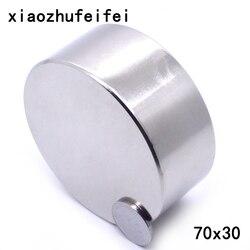 Магнит 1 шт./лот N52 диаметр 70x30 мм Горячий Круглый Магнит Сильные магниты редкоземельный неодимовый магнит