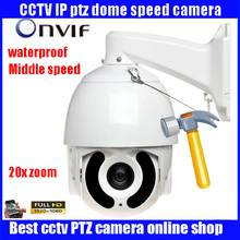 CCTV 960P 1.3MP 18X optical zoom outdoor PTZ Onvif network onvif IP PTZ camera CCTV middle speed PTZ camera support mobile phone(China)